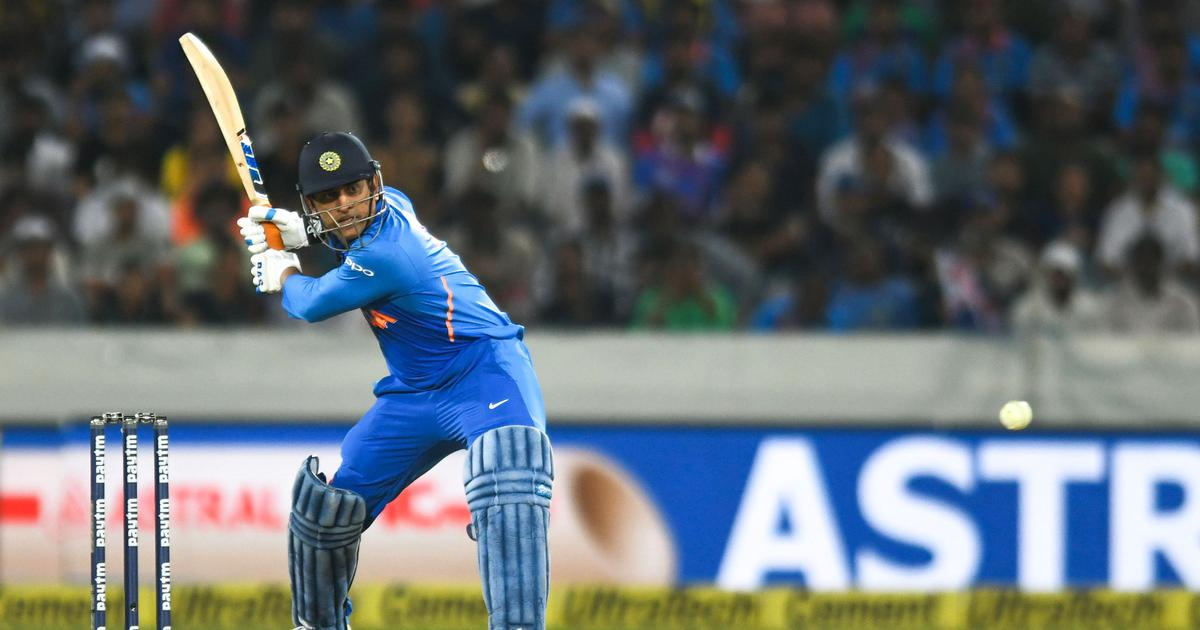 perseverance lessons from MS Dhoni